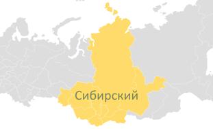 siberia fd p.png